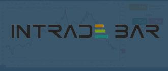 intrade-bar-obzor-i-otzyvy-o-sajte