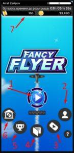 fancy-flyer-igra