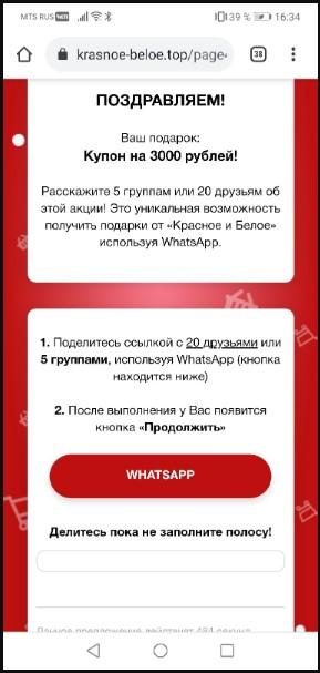 akciya-krasnoe-beloe-9000-rublei