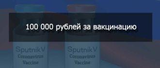 rozygrysh-100-tysyach-za-privivku-ot-koronavirusa